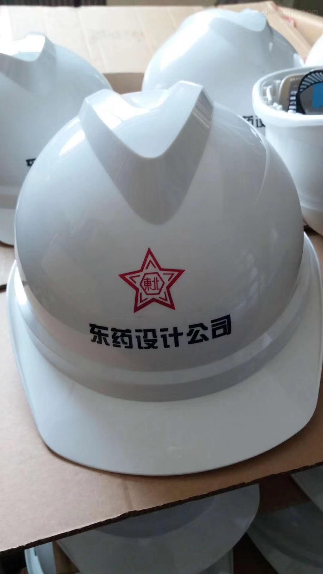 天津成都辽宁沈阳全自动安全帽印刷移印机