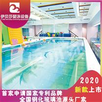 黑龙江鸡西市亲子玻璃专业泳池厂家