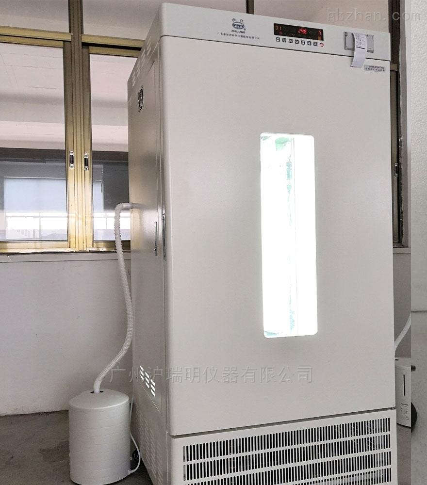 韶关泰宏LRH-400A-Y药物稳定性试验箱