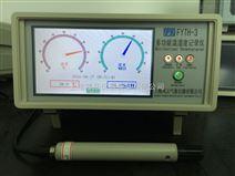 多功能温湿记录仪