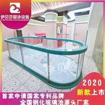 安徽親子玻璃遊泳池設備_伊貝莎廠家直銷
