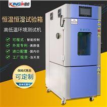 高低温箱价格厂家直销温湿热交变试验箱冷热循环试验箱