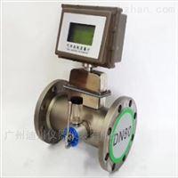 DC-LWQ智能氣體渦輪流量計