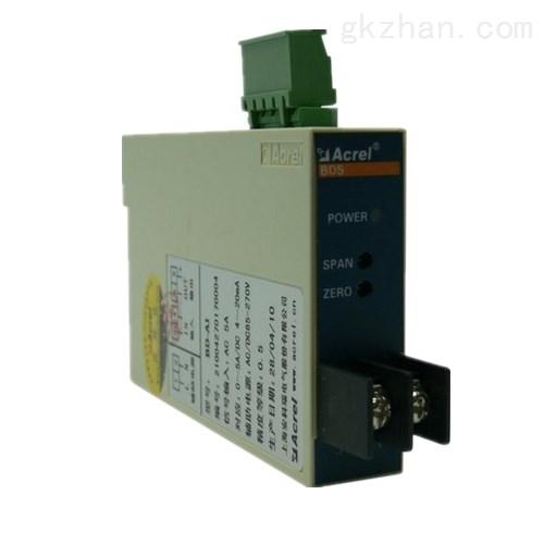 单相交流电流变送器BD-AI