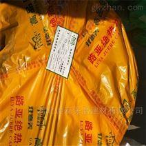 橡塑保温板|橡塑板品牌厂家
