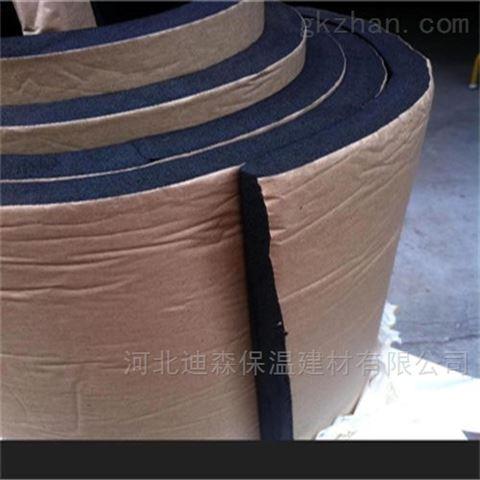 B2级橡塑保温板价格(优惠价格)