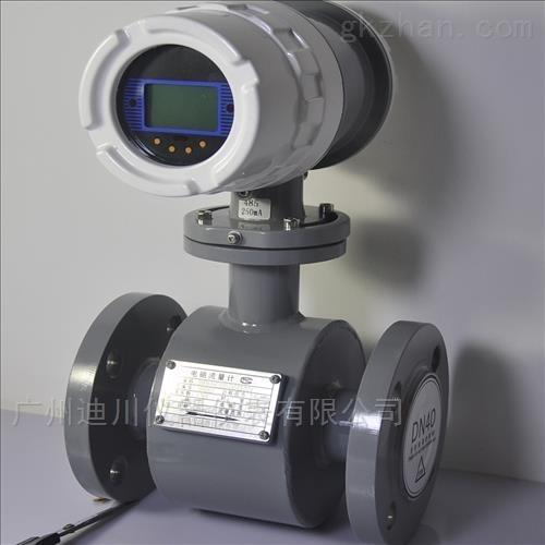 电磁流量计测氨水流量