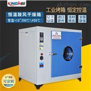 电热鼓风干燥箱工业老化箱
