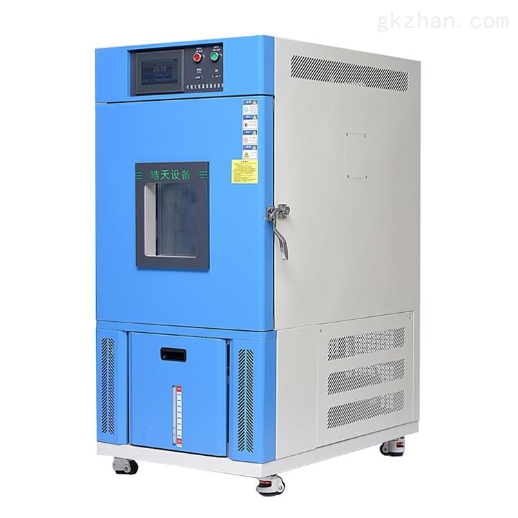 航天稳定性能高低温实验箱价格