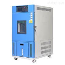 80L高低温恒定湿热机生产厂商