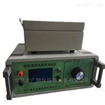 GB/T12014-2009電阻測試儀