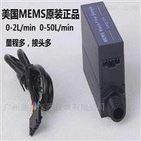 FS4008FS4008微型气体质量流量计,0-20SLPM微型气体质量流量计