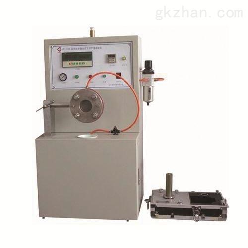 QJ-228 医用防护服合成血液穿透试验仪