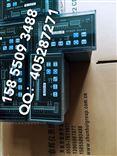 SZD-B、SZD-AH、SZD-AG液位调节仪