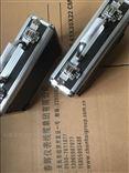 春晖振动检测仪ZXP-J200。ZXP-J210。ZXP-C63测振仪ZXP-63