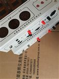 机械设备旋转探头DF6101-000-065-01-03-00-00、DF310802-000-060-10-03-