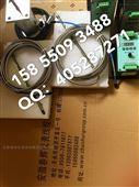 syse16-01-060-03-04-02-02电涡流振动传感器SYSE11-01-060-03-