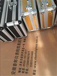 震动检测变送器HZ8505-09-22-08-2-04-00