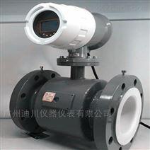 广州插入式电磁流量计
