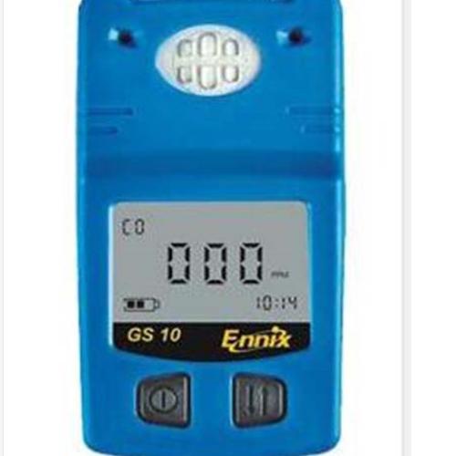 5恩尼克斯便携式氢气检测仪 型号:GS10-H2