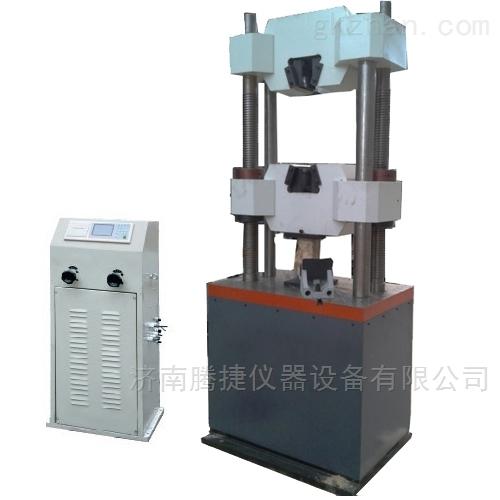 铁塔液压万能拉力试验机