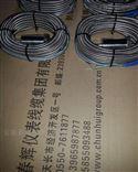春辉集团速度传感器SZ-6,50mv/mm/s