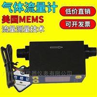 广州微型气体流量计MF4008