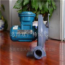 FX-2铝合金中压防腐防爆鼓风机