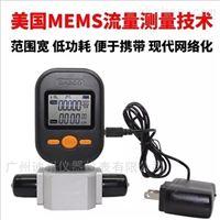 现货供应mf5712-n-200微型气体质量流量计
