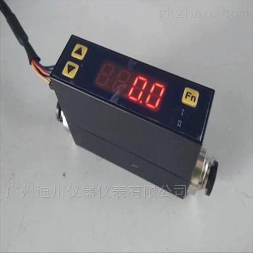 微型气体流量计 MF4008气体流量计