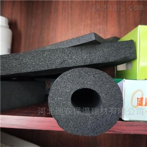 橡塑管_橡塑保温管畅销价格