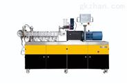 广东厂家直销 TDM系列同向平行三螺杆挤出机