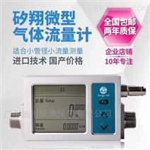 mf5600系列高精度气体质量流量计