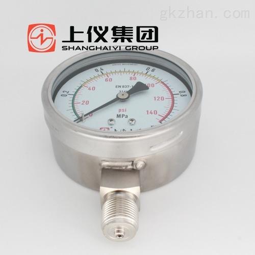 Y-40ZT Y-60-普通压力表-Y-40ZT Y-60-上海自动化仪表四厂