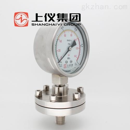 YPF-100A、YPF-100B-膜片压力表-YPF-100A、YPF-100B-上海仪表