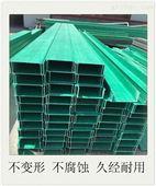 复合玻璃钢电缆桥架技术要求高