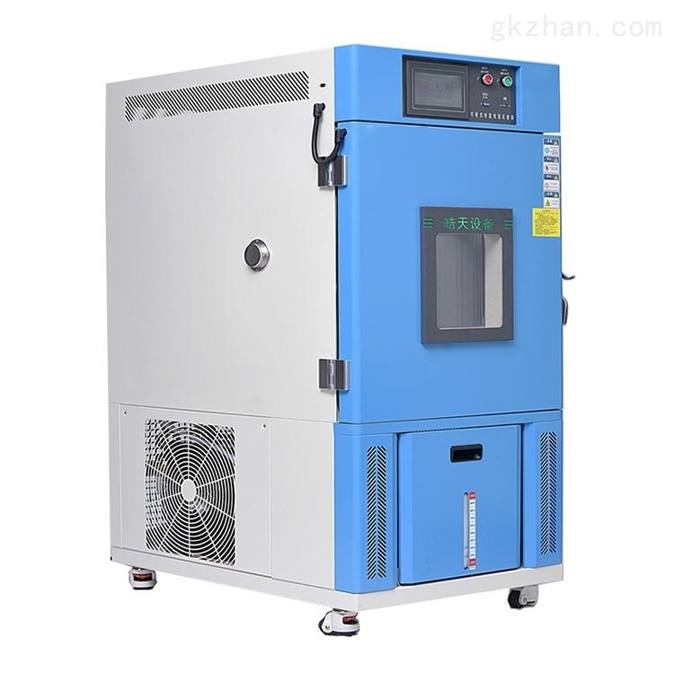 恒温恒湿试验箱模拟气候机