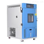 恒温恒湿试验箱定制价格 法国泰康压缩机