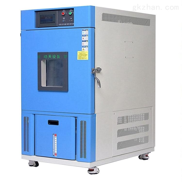 温湿度监控恒温恒湿试验箱试样检测皓天牌子