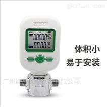 氧气氮气氢气空气微型质量流量计