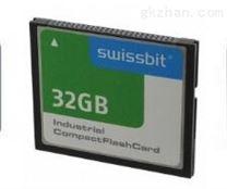swissbit儲存卡