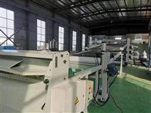 EVA板材擠出機(新型)