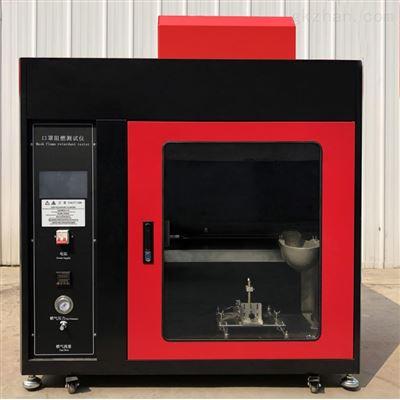 HCZR-07A防护服阻燃性能测试仪