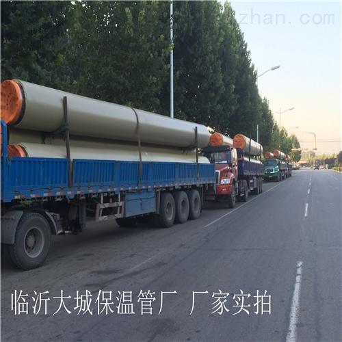 菏泽聚氨酯保温管厂家 山东直埋管
