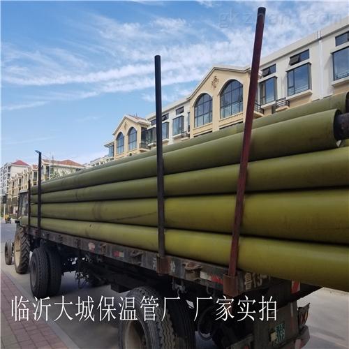 淮安聚氨酯发泡管厂家、山东大城保温管