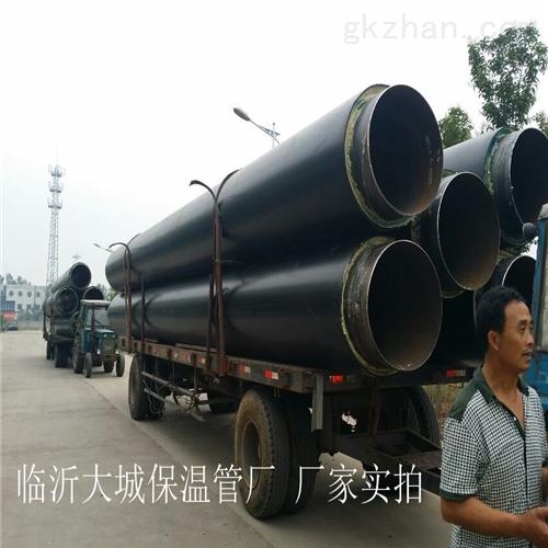 泰州聚氨酯直埋保温管价格、江苏保温钢管