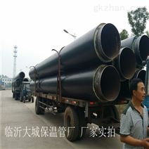 潍坊聚氨酯直埋管 山东保温管厂家