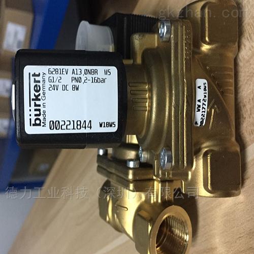 德國寶德Burekrt6281黃銅電磁閥-國內現貨