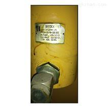 赫爾納-供應Brydex液壓缸