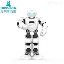 群舞和独舞年会商演活动暖场春晚机器人